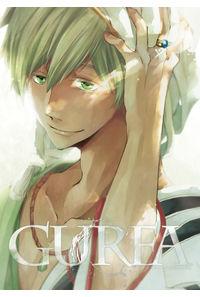 GURFA -後編-