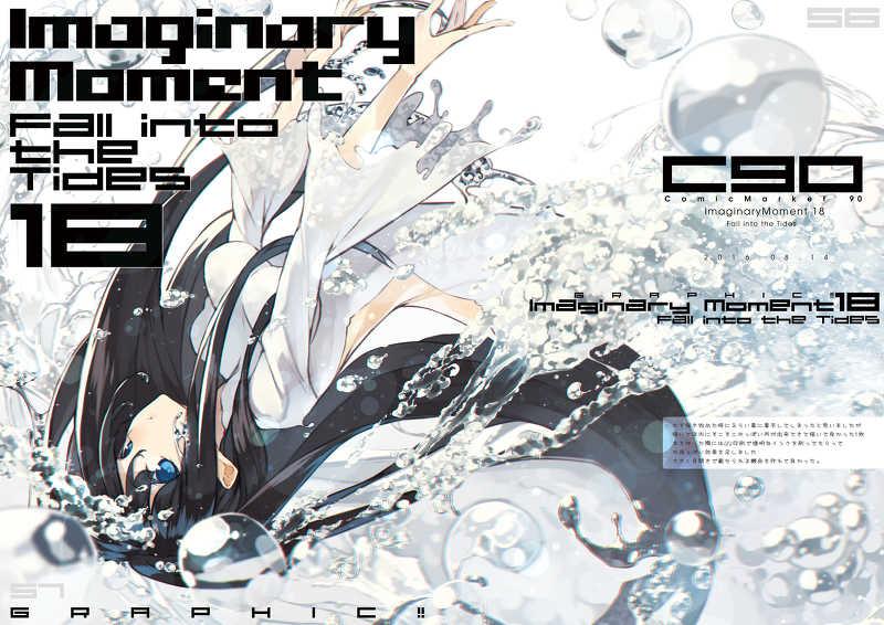 ImaginaryMoment Remix