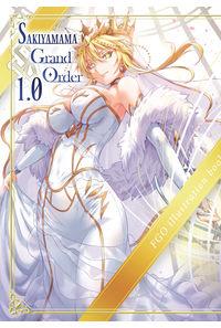 SAKIYAMAMA GRAND ORDER 1.0