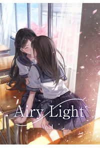 Airy Light Vol.1