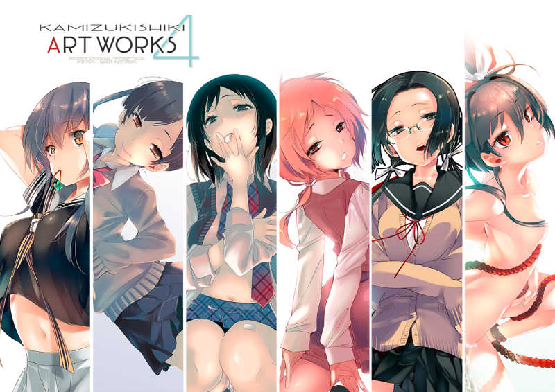 KAMIZUKI SHIKI ART WORKS 4