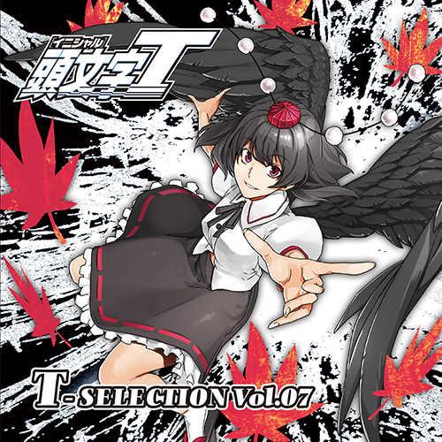 頭文字T T-SELECTION Vol.07