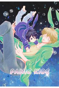 PANIC KIDS