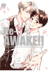 Re-AWAKE!!