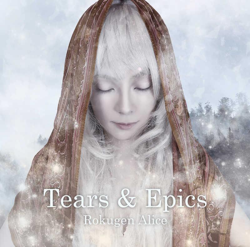 Tears & Epics