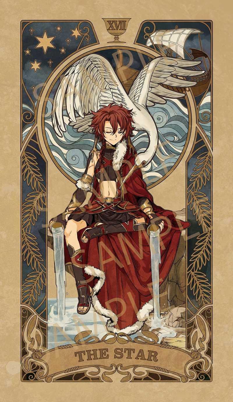 Fate/Journey FGO同人タロットカード ~大アルカナ篇~ 補充パック