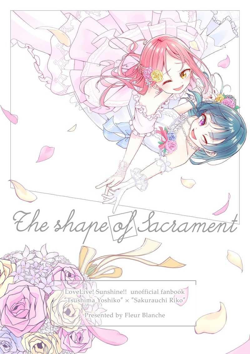 The shape of Sacrament [Fleur Blanche(ひだまり)] ラブライブ!サンシャイン!!