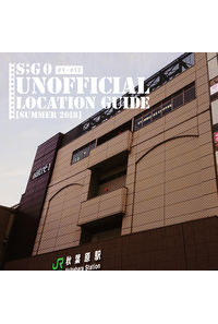 S;G 0 UNOFFICIAL LOCATION GUIDE 2018 Summer