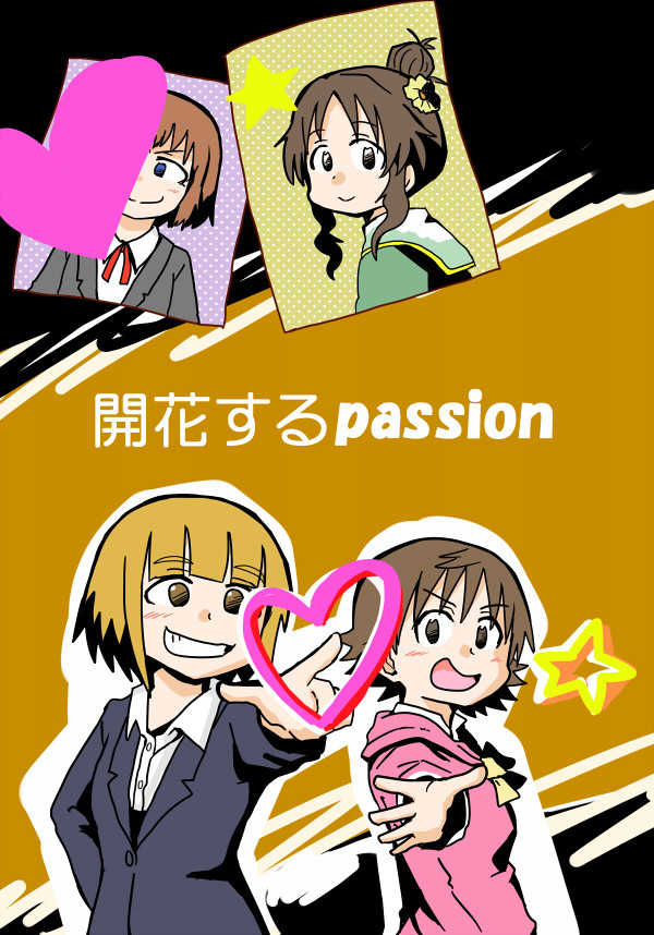 開花するpassion [緑々。(鬼龍駿河)] THE IDOLM@STER CINDERELLA GIRLS
