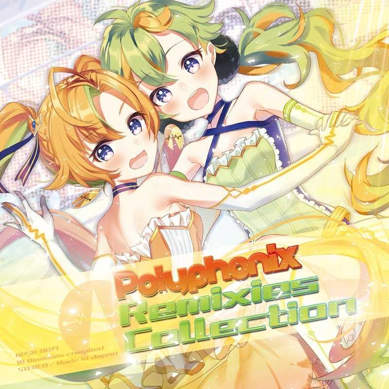 Polyphonix Remixies Collection [ADSRecordings(Polyphonix)] オリジナル