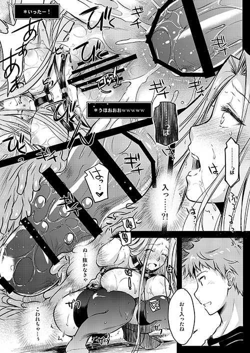 R・O・D-Rider or Die- 総集編2