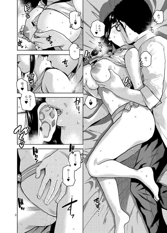 リツコレ☆ミズギ Ritsuko Mizugi Collection