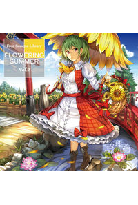 FLOWERING SUMMER -Four Seasons Library vol.2-