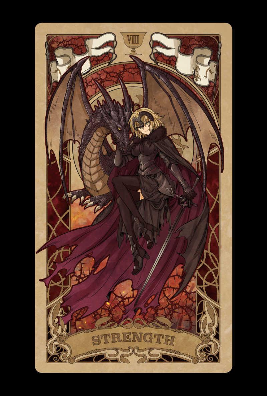Fate/Journey FGO同人タロットカード ~大アルカナ篇~ 補充パック 説明書