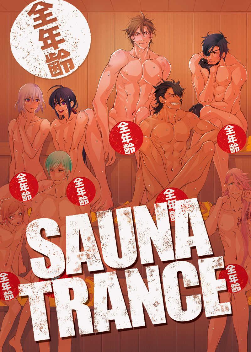 SAUNA TRANCE