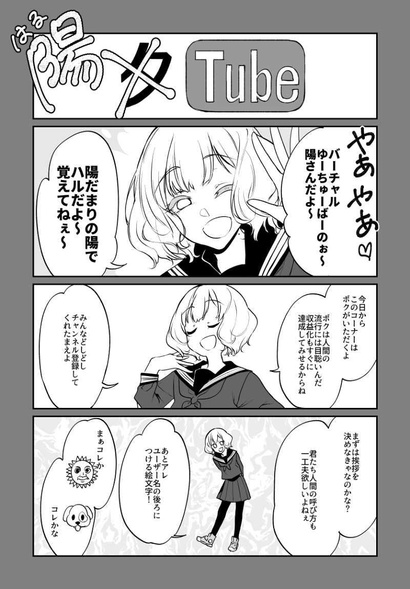 姉なるもの7.5