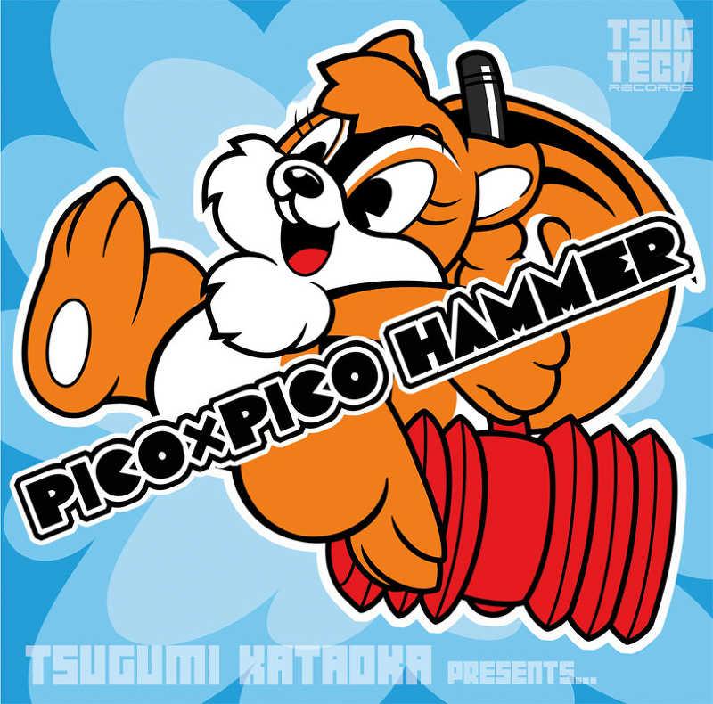 PICO×PICO HAMMER [パンチ亭/TSUGTECH RECORDS(カタオカツグミ)] オリジナル