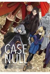CASE NULL
