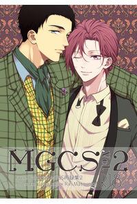 MGCS vol.2(再録集)