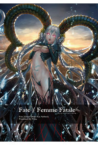 Fate/FemmeFatale