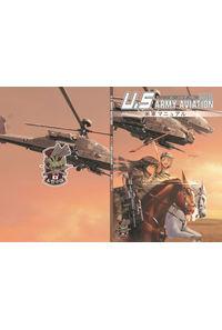 アメリカ陸軍航空科解説書2015