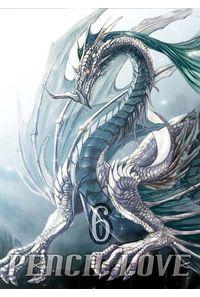 ドラゴン画集PencilLove6巻