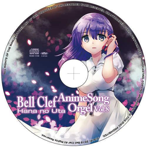 Bell Clef アニメソングオルゴール Vol.8 Hana no Uta