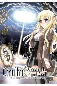 クトゥルフグランドオーダー Cthulhu Grand Order