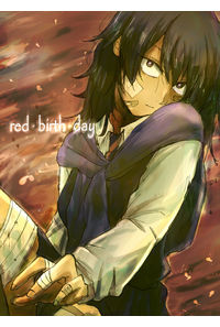 red・birth・day