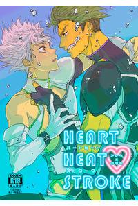 HEART HEAT STROKE