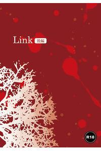 Link(後編)