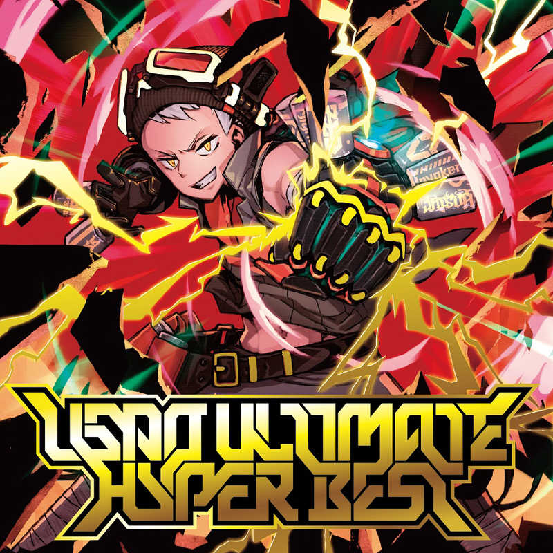 USAO ULTIMATE HYPER BEST [UOM Records(USAO)] オリジナル