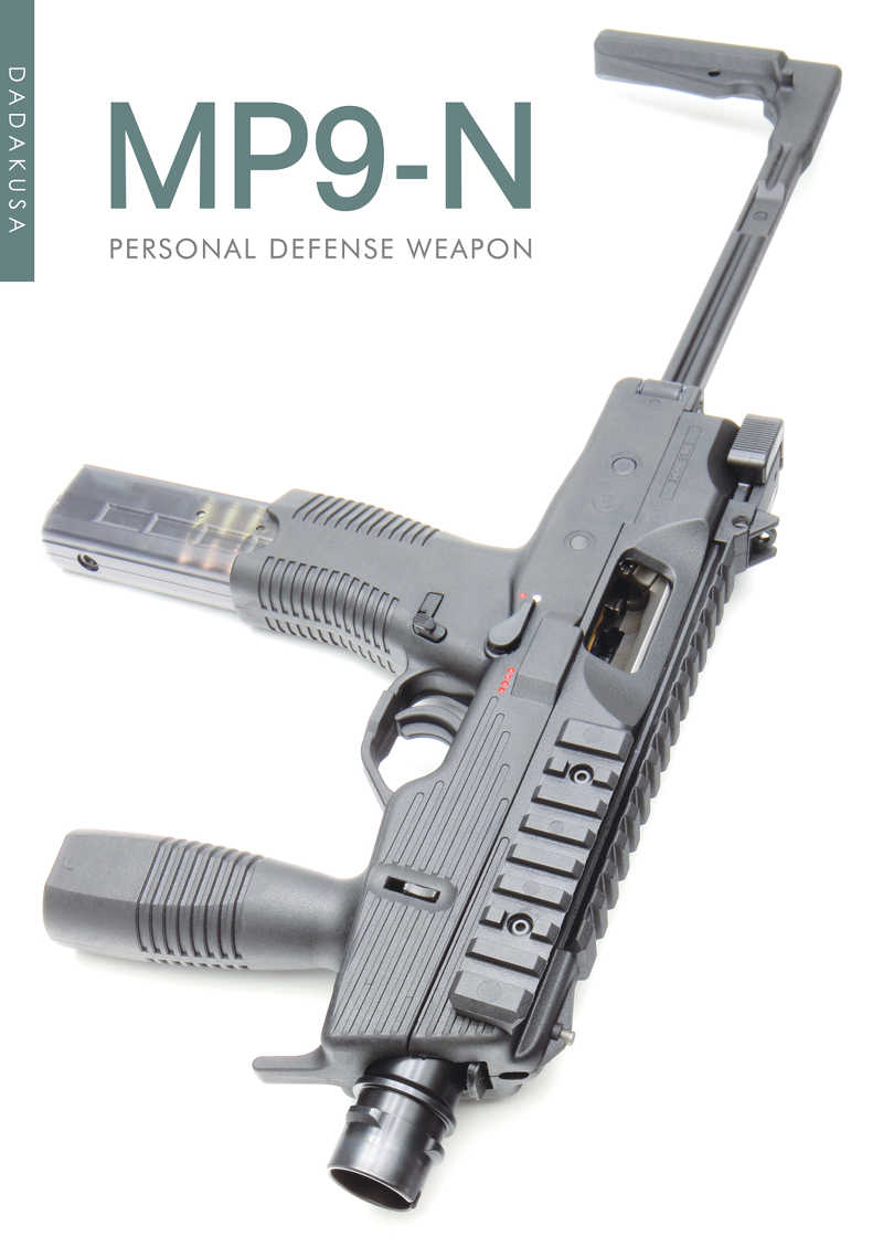 MP9-N [だだくさ小火器店(浜本イサミ)] ミリタリー