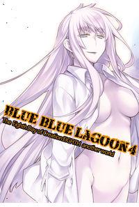 Blue blue lagoon 4