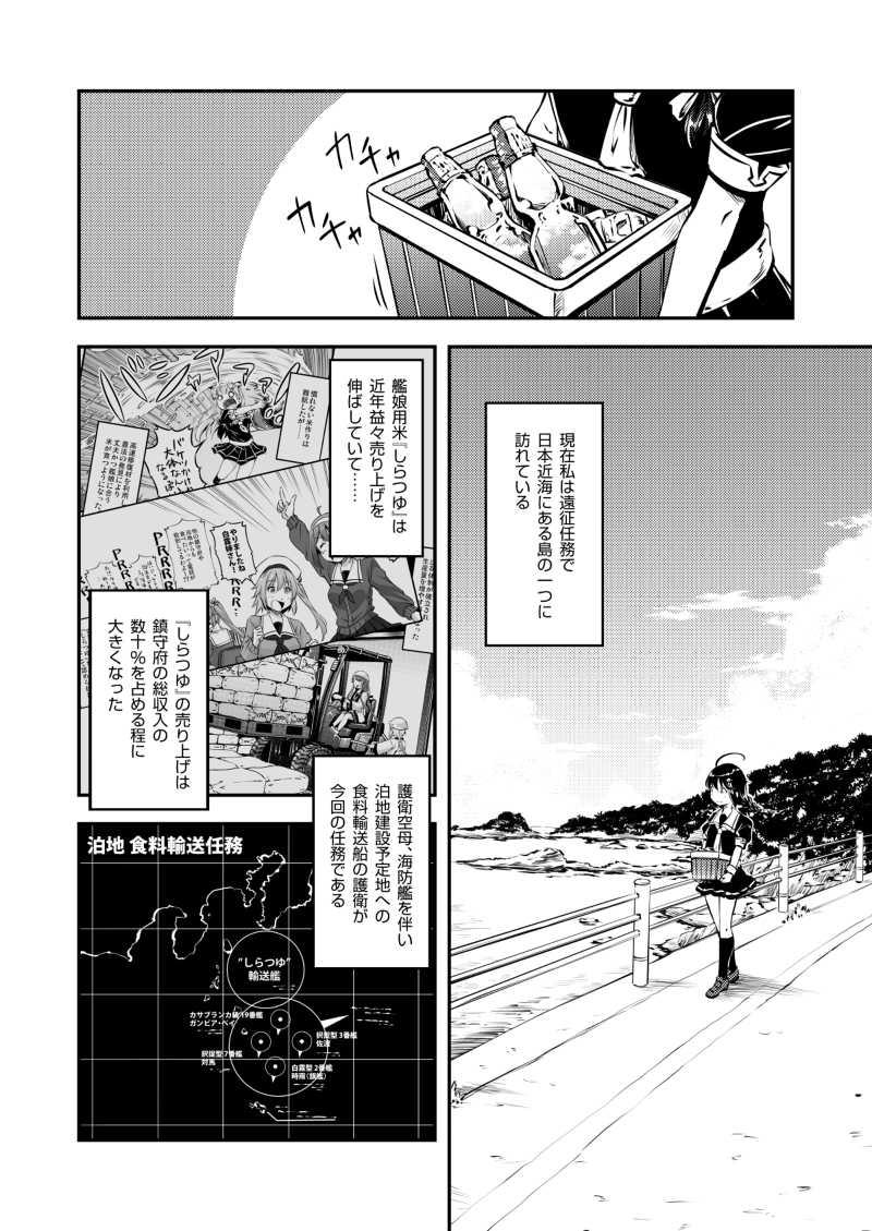 居酒屋鳳翔13