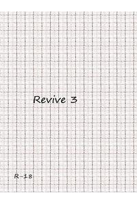 Revive3