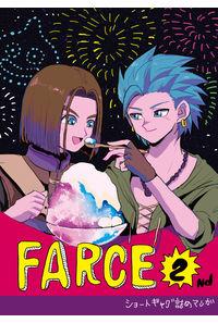 FARCE2