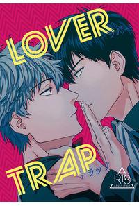 LOVER TRAP