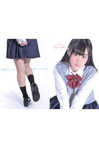 Momoca Skirt Book ―制服スカートの長さ比較してみた本―
