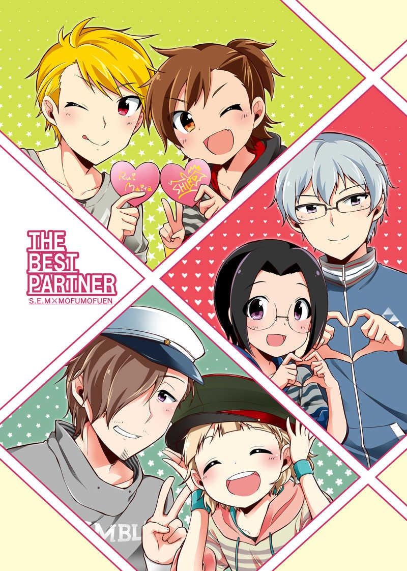 THE BEST PARTNER [yuki国(える)] アイドルマスター SideM