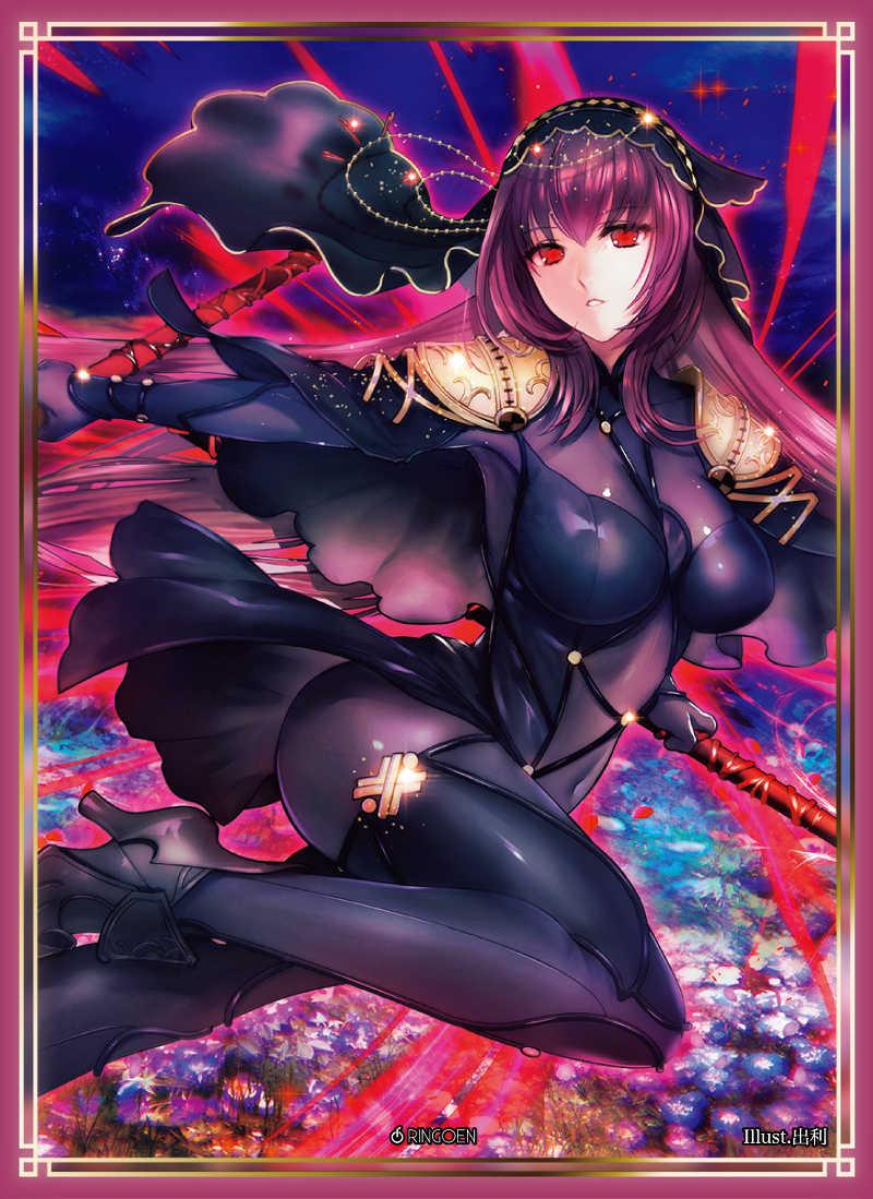 キャラクタースリーブセレクション Fate/Grand Order Vol.44 『スカサハ』