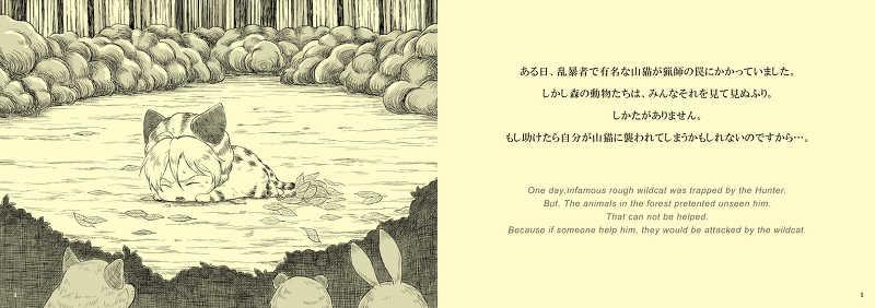 BANYANYA FISH【オマケ付】