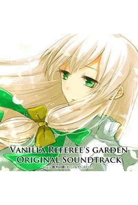 バニラ 審判の園 オリジナルサウンドトラック