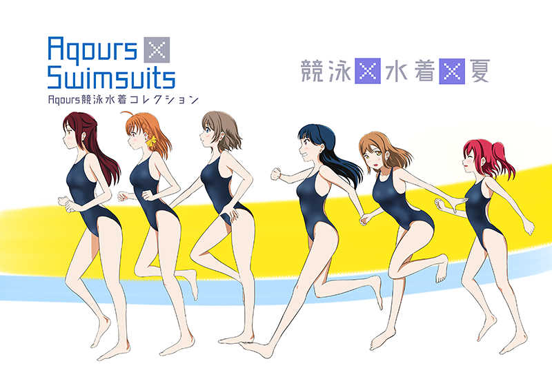 Aqours Swimsuits [The Third of May(たかはし)] アイドル