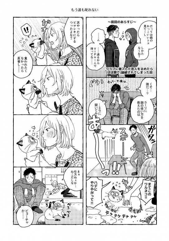 ぴょ!!2