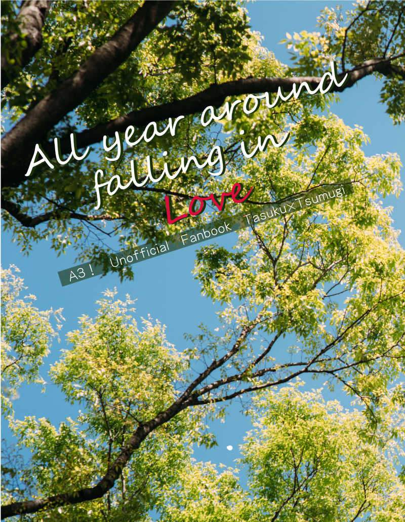 All year around falling in Love [cresc(ハクラミホ)] A3!