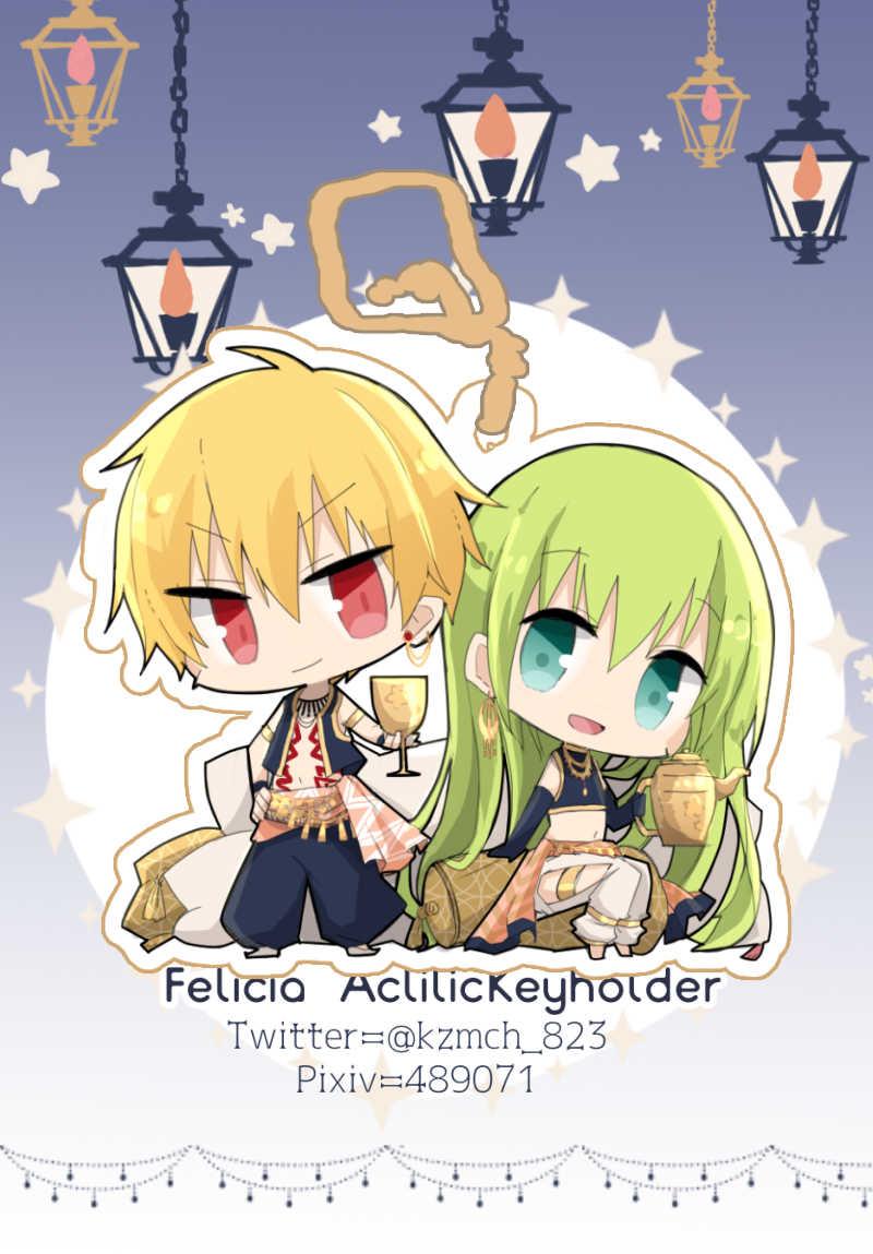 熱砂の語らいアクリルキーホルダー [Felicia(塩葛餅)] Fate/Grand Order