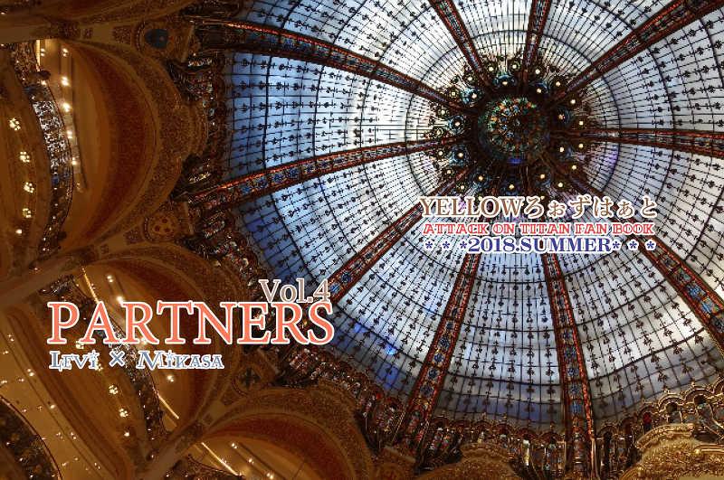 PARTNERS Vol.4