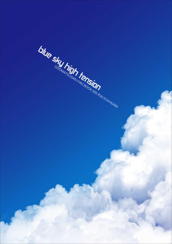 blue sky high tension