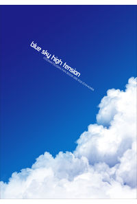 blue sky high tension
